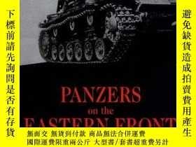 二手書博民逛書店Panzers罕見On The Eastern FrontY256260 Peter Tsouras Gree