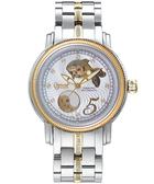 Ogival 愛其華 現代《愛情魚》真鑽心跳機械腕錶-半金 358-2ADGFS半金