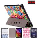 88柑仔店~華碩ZenPad 10 Z300C保護套P023平板殼 皮套10.1寸超薄彩繪p021套