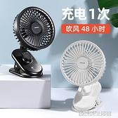 USB小風扇迷你可充電手持隨身桌面超靜音辦公室大風力桌上嬰兒小型家用車載電動風扇