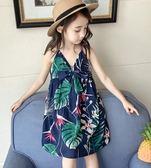雙11購物節女童連身裙夏裝2018新款小女孩秋季沙灘裙度假吊帶裙童裝兒童裙子百搭潮品