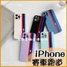 英文賽道|蘋果 iPhone 11 Pro max i12 Pro max i12 mini 磨砂軟殼 有掛繩孔 手機殼 軟殼 保護套