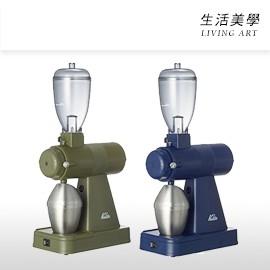 日本製 KALITA【KCG-17】磨豆機 NEXT G 咖啡豆 研磨機 静電除去裝置