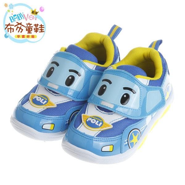 布布童鞋 POLI救援小英雄波力藍色鞋底炫光電燈運動鞋(16~20公分) [ BNY216B ] 藍色款
