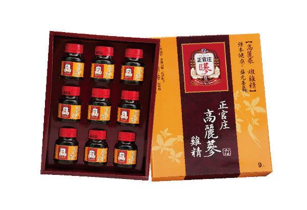 【正官庄】 高麗蔘雞精62mlx9入禮盒