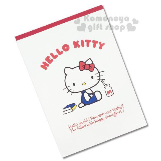 〔小禮堂〕Hello Kitty 日製便條本《A6.白.坐姿.書本.牛奶》 4901770-50780