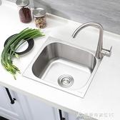 小號迷你水槽單槽小戶型304不銹鋼洗菜盆加厚吧台陽台37*32 酷斯特數位3CYXS