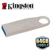 金士頓 隨身碟 【DTSE9G2/64GB】 64G DataTraveler SE9 3.0 隨身碟 新風尚潮流