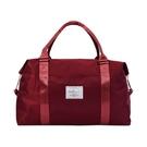 旅行包 旅行包女手提旅游大容量出差行李包帆布短途小型待產收納袋子