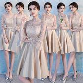 小禮服新款春季伴娘卡其色姐妹團伴娘顯瘦短款結婚宴會畢業禮服 mc9925『科炫3C』