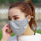 防曬透氣護口罩可清洗