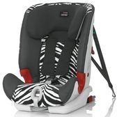 Britax 百變旗艦型ISO成長型汽車安全座椅/汽座-斑馬BX01017[衛立兒生活館]