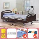 【立新】三馬達護理床電動床。木飾板LA型-床面鋼網式F03,贈品:餐桌板x1,床包x2,中單x2