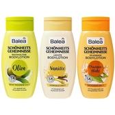 德國 Balea 身體潤膚露(300ml) 款式可選【小三美日】