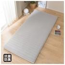 日式床墊 記憶睡墊 折疊床墊 高彈性 單...