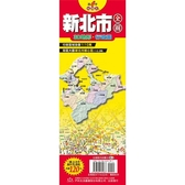 台灣縣市地圖王:新北市全圖