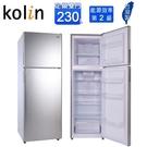 歌林230L二級能效精緻雙門冰箱KR-223S03~含拆箱定位(貨物稅補助申請)