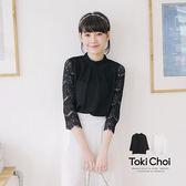 東京著衣-蕾絲袖立領壓褶上衣-S.M(6000160)