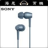 【海恩數位】SONY IER-H500A 耳道式耳機 月光藍 支援 Hi-Res 音源 獨特聲學設計 公司貨保固