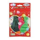 12吋圓型氣球/小包裝bi-03017【愛買】