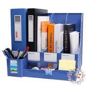 全館82折-創易檔框三聯檔架四欄檔筐桌面收納資料架辦公用品文具