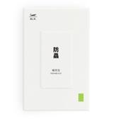 Unipapa×鱷魚 180天防蟲補充片1片【愛買】