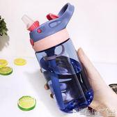 儿童水壶 吸管杯兒童幼兒園寶寶成人便攜防摔防漏水杯帶吸管杯子孕婦塑料杯寶貝計畫