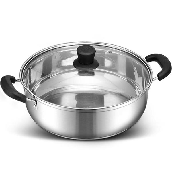 火鍋鍋家用不銹鋼鍋具煮湯盆專用雙耳小燃氣煮鍋加厚電磁爐湯鍋 「雙11狂歡購」
