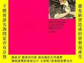 二手書博民逛書店Japanese罕見Colour PrintsY256260 Jack Ronald Hillier Phai