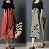 *初心*文青 棉麻 薄款 撞色 拼接 短袖 連衣裙 長裙 長洋裝 D8715