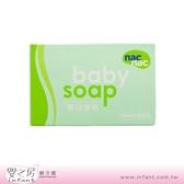 【嬰之房】Nac Nac 嬰兒皂75g