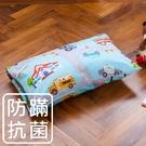 鴻宇 兒童枕 防蟎抗菌纖維枕 交通樂園 美國棉授權品牌 台灣製1778