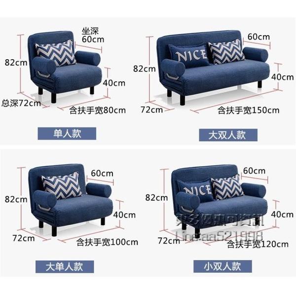 沙發床 摺疊沙發床兩用單人可摺疊客廳小戶型雙人1.2書房1.5米多功能簡易 小艾時尚NMS