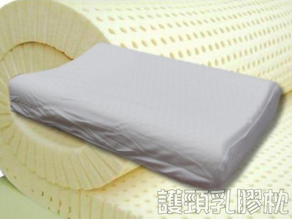 100%天然護頸乳膠枕.枕頭內胎--此賣出20顆即止