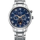 CITIZEN星辰 Eco-Drive 極光月相時尚大錶面腕錶 AP1050-81L