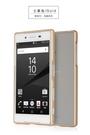 88柑仔店--索尼Xperia Z5海馬扣單獨金屬邊框 日版so-01h手機保護套殼 E6653