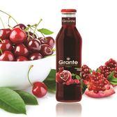 年節快閃優惠價 - [Grante] 100%純天然石榴櫻桃汁(750ml/8入)