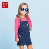 JJLKIDS 女童 珍珠海洋牛仔吊帶裙(牛仔藍)