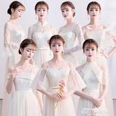 伴娘禮服抖音伴娘服韓版長款2019新款冬季秋季姐妹團平時可穿仙氣質禮服女 萊俐亞
