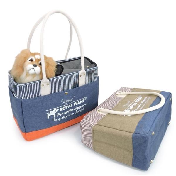 寵物包貓咪狗狗貴賓泰迪背包外出箱包 cf 全館免運