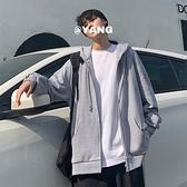 春季新款衛衣男潮流寬鬆休閒純色長袖開衫青少年運動連帽情侶外套5 幸福第一站