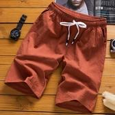 短褲男士五分褲夏季韓版寬鬆潮5分棉麻休閒中褲夏天男生沙灘褲子