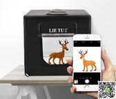 攝影棚 森悅80cm調光LED專業小型攝影棚套裝攝影燈淘寶靜物拍攝棚柔光箱便攜 JD下標免運