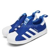 adidas 休閒鞋 Superstar 360 C 藍 白 童鞋 中童鞋 運動鞋 襪套式 【PUMP306】 EF6632