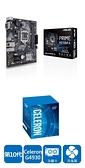 (G4930組合)Intel Celeron G4930+華碩 PRIME H310M-K R2.0【刷卡含稅價】