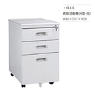 貴族活動櫃(N型-低)413-6 W40×D57×H58