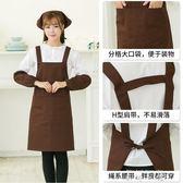 韓版時尚圍裙廚房服務員純棉圍腰工作服女男防水圍裙訂製LOGO  米娜小鋪