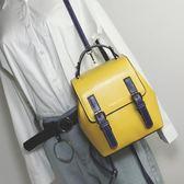 實拍韓版夏季迷你小雙肩包女2019新款撞色多用小背包ins超火旅行包包居享優品