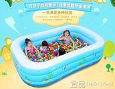 游泳池 印花方形游泳池戲水池小孩洗澡池成人加厚家用充氣水池兒童嬰兒免運宜品居家 Igo