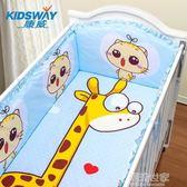 可拆洗純棉嬰兒床圍床上用品四六件套全棉寶寶床圍嬰兒童床品套件igo『小淇嚴選』